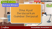 Tahun 5 Bahasa Melayu Upsr Penulisan Bina Ayat Berdasarkan Gambar Tunggal Youtube