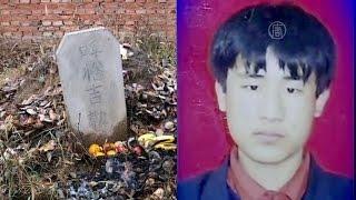Китай: оправдание через 18 лет после казни (новости)