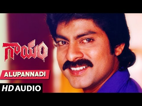 Gaayam Songs - Alupannadi Unda song | Jagapathi Babu | Urmila Matondkar | Telugu Old Songs