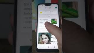 Как убрать ленту новостей Гугл на Xiaomi Mi A2 Lite