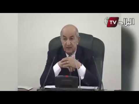 الرئيس تبون: رفع القدرة الشرائية لكل المواطنين و إلغاء الضريبة على أصحاب الدخل الضعيف