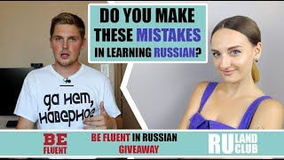 TOP-5 Common Mistakes in Learning Russian 💥 Giveaway from Be Fluent in Russian Channel 💥