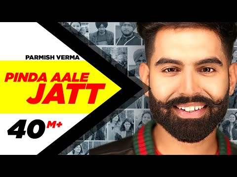 Parmish Verma | Pinda Aale Jatt (Official Video) | Desi Crew | Dil Diyan Gallan | Releasing 3rd May
