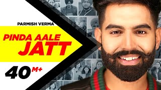 Parmish Verma Pinda Aale Jatt Official Desi Crew Dil Diyan Gallan Releasing 3rd May
