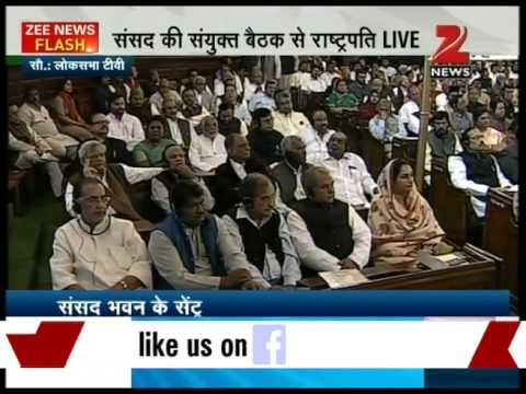 President Pranab Mukherjee addresses joint session of houses in parliament