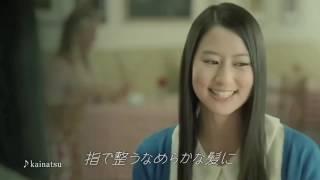 高画質☆エンタメニュースを毎日掲載!「MAiDiGiTV」登録はこちら↓ モデ...