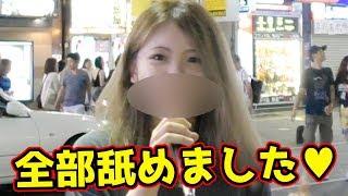 歌舞伎町女子の性事情が想像以上に凄まじかったww