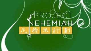 Why Project Nehemiah?