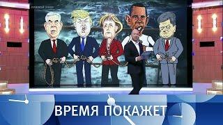 США: политика хаоса. Время покажет. Выпуск от14.04.2017