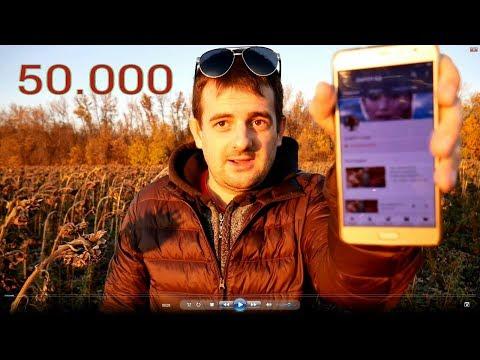 видео: Имеет 50.000 за ночь работая руками! Смотри и учись!