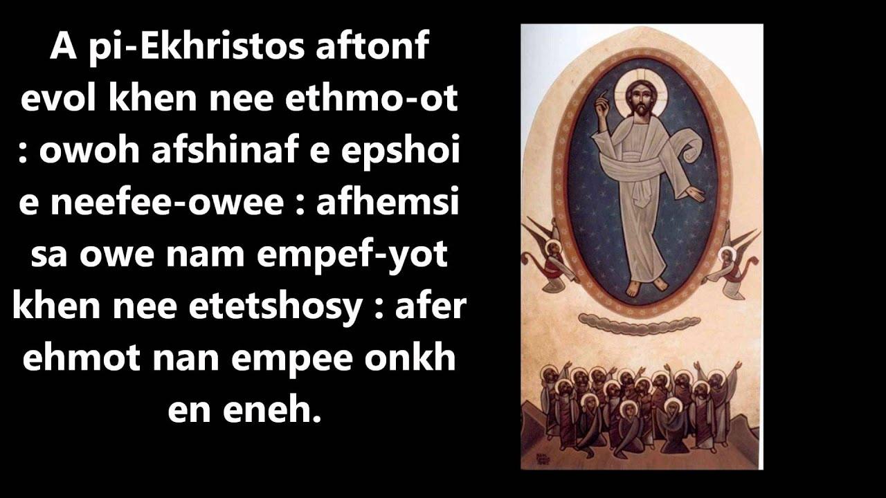 A pi-Ekhristos (Sung by Malak Rizkalla)