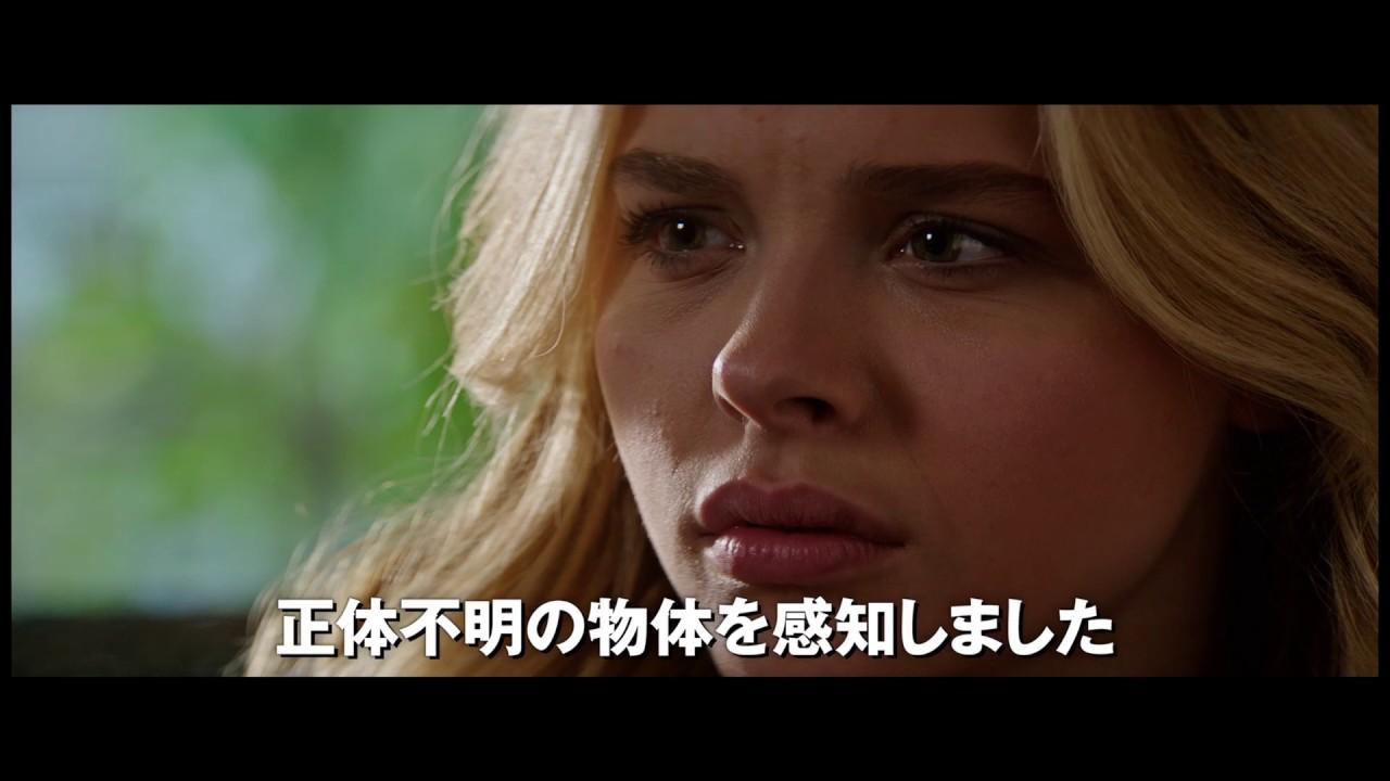 画像: 映画『フィフス・ウェイブ』予告編 youtu.be