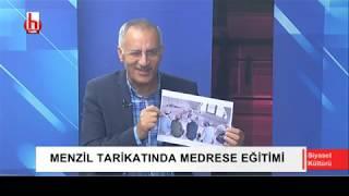 Menzil tarikatının gerçek yüzü / Siyaset Kültürü - 1. Bölüm - 30 Ekim