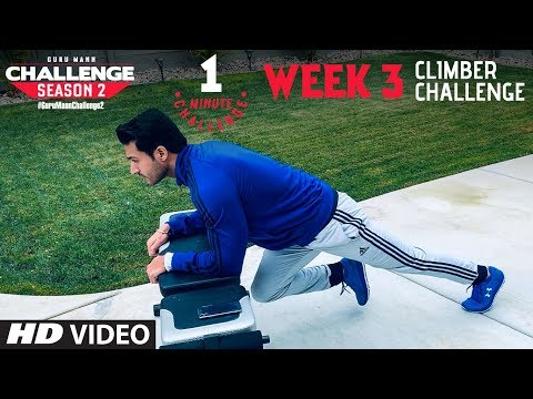 WEEK 3 - CLIMBER CHALLENGE | GURU MANN CHALLENGE SERIES |  SEASON 2 | T-SERIES