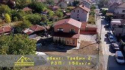 Построени къщи от фирма ЕВТИН ДОМ ЕООД