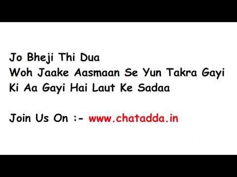 Duaa Jo Bheji Thi Duaa Full Song Lyrics Movie – Shanghai  Arijit Singh