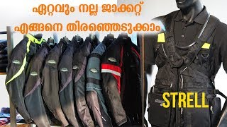 How to choose the best Riding Jacket || Malayalam