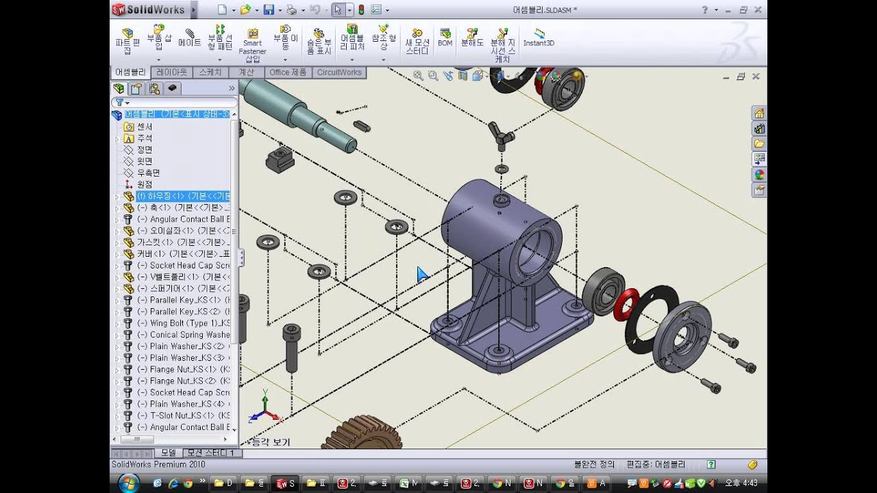 Autodesk Products 2012 keygen download - картинка 1
