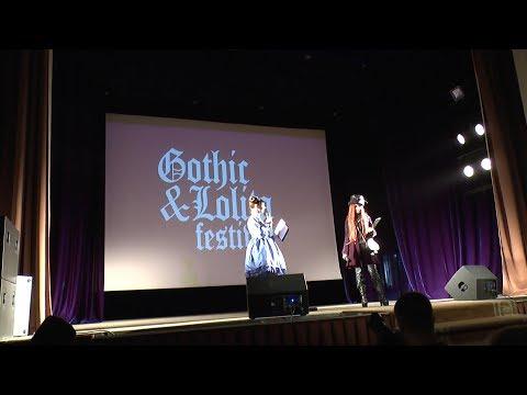 Gothic & Lolita Festival - Часть 2 (23.09.2017)