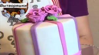 Как украсить торт мастикой на день рождения самостоятельно? Вытворяшки(Торты с мастикой выглядят очень красиво и эффектно. Сделайте такой на день рождения близким людям или любой..., 2015-01-23T03:30:01.000Z)