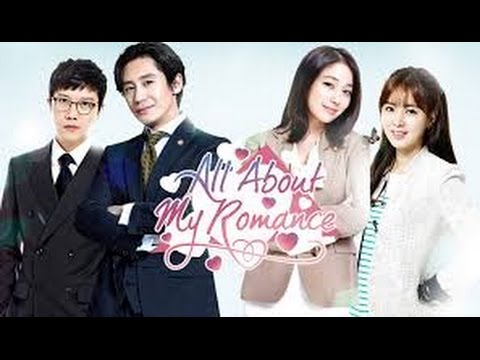All About My Romance ep.16