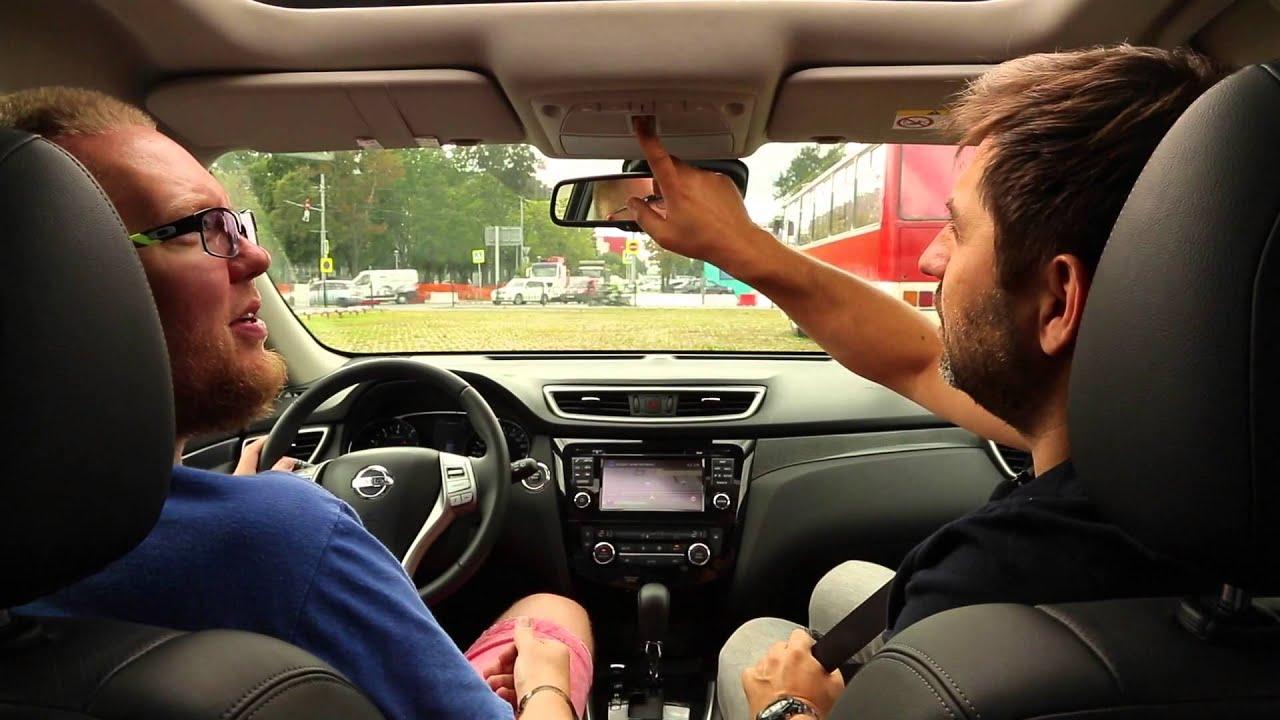 Nissan X-trail 2015 - Большой тест-драйв (видеоверсия) / Big Test ...