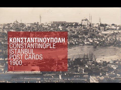 Κωνσταντινούπολη- Constantinople- Istanbul Post Cards 1900