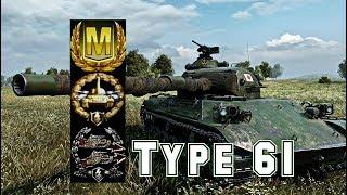 Type 61 #4 world of tank blitz Aced gameplay + 5000 DMG
