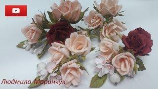 МК! Розы из фоамирана, простой способ! Rose foamani of prsti way!
