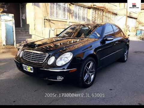 Продажа дешевых  машин в Армение..ценники машин в Ереване часть5