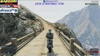 GTA5 online The Pacific Standa…