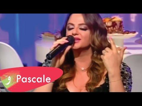 Pascale Machaalani - Dal3ounitna /  باسكال مشعلاني - دلعونتنا