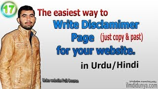 The easiest way to write Disclaimer  page for your website | Urdu/Hindi