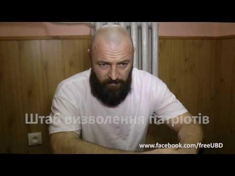 Замкобмата Торнадо Цукур рассказал о пытках  в Оболонском суде