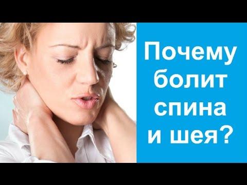 Лечение суставов солью. Отложение солей в суставах