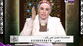 متصلة تعترف بالزنا علي الهواء و تصدم د.نادية عمارة