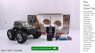 Play Smart Джип-Тарзан на Р/У Р40147 игрушки для детей обзор
