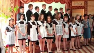 Последний звонок в школе №3 г. Думиничи 2015 год..