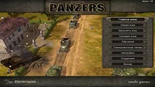 Codename: Panzers Phase One. Кампания за Союзников. Миссия 1