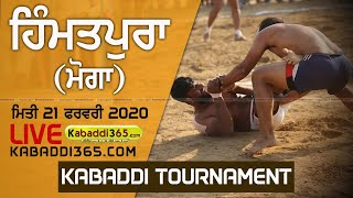🔴[Live] Himmatpura (Moga) Kabaddi Tournament  21 Feb 2020