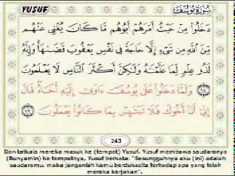 Juz 13 1 Surat Yusuf 53 83 By Syeikh Suddais N Ar Rifai Iphs Video Collections