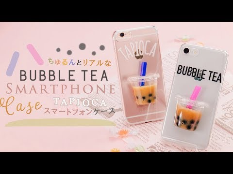 UV-Resin DIY Bubble Tea Smartphone Case みんな大好き♡ちゅるんとリアルなタピオカスマホケース♪