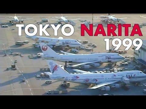 Amazing Memories TOKYO NARITA 20 YEARS AGO