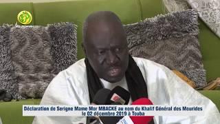 Urgent !! Importante déclaration Khalif Général des Mourides par la voix de Serigne Mame Mor Mbacké