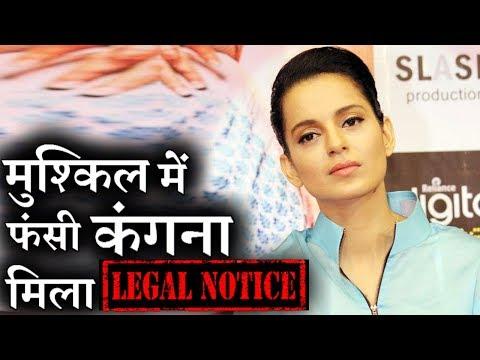 Aditya Pancholi sends a legal notice to kangana Ranaut!