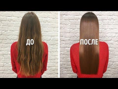 Как выпрямить волнистые волосы в домашних условиях