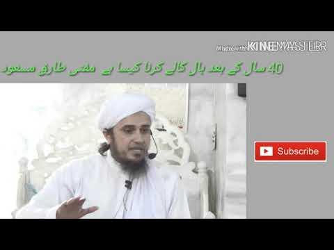 Search results for Masood balon ka style in islam hair s — Tanzania