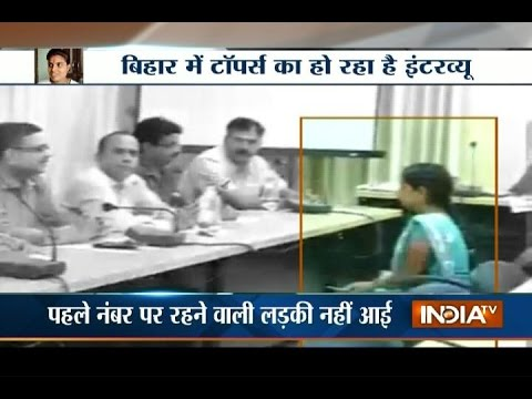 14 Toppers of Bihar Board Retake Test after Some Toppers Unable to Answer Simple Questions