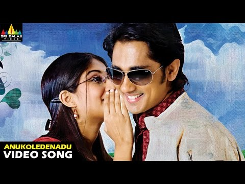 Oye Songs | Anukoledenadu Video Song | Telugu Latest Video Songs | Siddharth | Sri Balaji Video