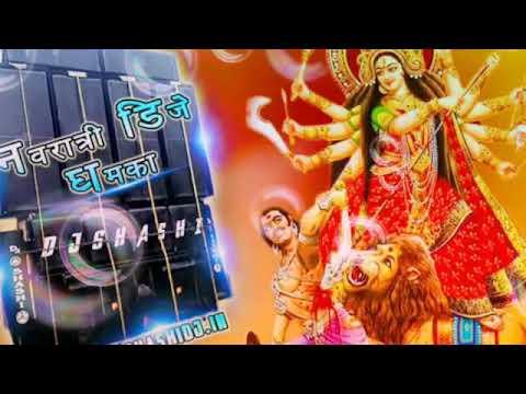 #2018 New Jagran Navratri Song Jhuleli Jhuluwa Lagai Maiya { Jagran  Dj Dance Mix Song }Dj By Vivek
